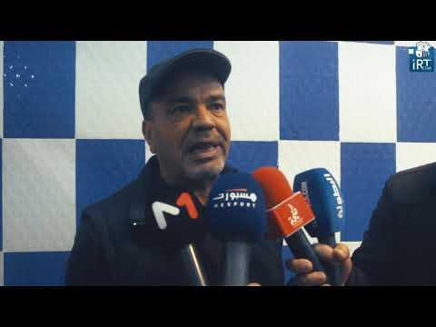 العجلاني: التحكيم كان له دور كبير في هزيمة اتحاد طنجة أمام الساورة