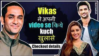 Vikas Gupta shares a lovely video in yhe memory of Late actors, Pratyusha and Sushant | TellyChakkar - TELLYCHAKKAR