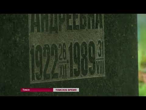 Добиться восстановления стелы Ветерану Отечественной войны пытается родственник Победителя