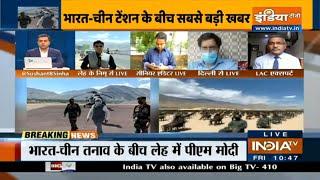 अचानक लेह पहुंचे पीएम मोदी; जवानों में जोश, चीन को सख्त संदेश | IndiaTV - INDIATV