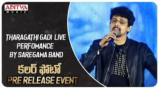Tharagathi Gadi Live Perfomance @Colour Photo Movie Pre Release Event | Suhas, Chandini Chowdary - ADITYAMUSIC