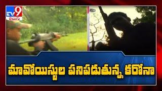 మధుకర్ తో పాటు 12 మంది సీనియర్ నేతలకు కరోనా - TV9 - TV9