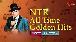 NTR All Time Golden Hits | Telugu Video Songs Collection | TeluguOne - TELUGUONE