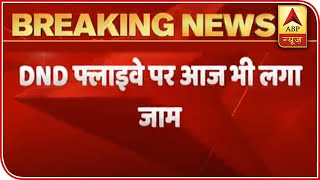 Heavy Traffic Jam At DND Flyover Due To Strict Checking | ABP News - ABPNEWSTV