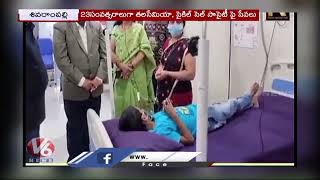 Mahabubnagar Collector Venkat Rao Meets Thalassemia Patients at Kamala Hospital, Shivarampally   V6 - V6NEWSTELUGU