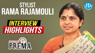 Rama Rajamouli Exclusive Interview Highlights | Dialogue with Prema | Celebration Of Life - IDREAMMOVIES