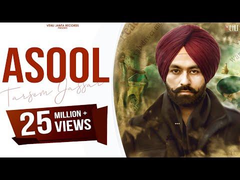Asool Lyrics - Tarsem Jassar