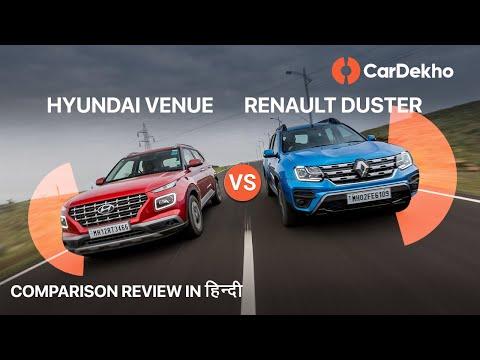 Hyundai Venue vs Renault Duster | Petrol-automatic City Challenge | In Hindi | CarDekho.com