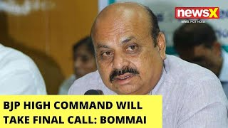 'BJP High Command Will Take Final Call' | Next Karnataka CM Basavaraj Bommai Exclusive On NewsX - NEWSXLIVE