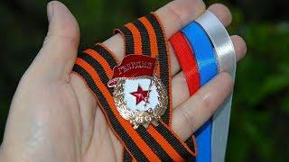 Россиян заставили снять георгиевские ленточки в Грузии