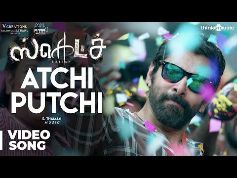 Atchi Putchi Full Video Song With Lyrics, Sketch Movie Song