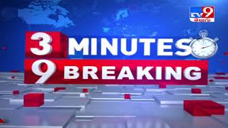 3 Minutes 9 Breaking News : 11 PM | 25 July 2021 - TV9 - TV9