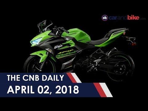 Kawasaki Ninja 400 Launched | Honda Scooter Recall | Ashok Leyland's New Plant