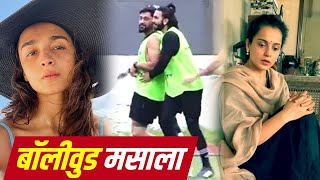 BOLLYWOOD | Ranveer, MS Dhoni play football practice match | Kangana mourns the demise of her fan - IANSINDIA