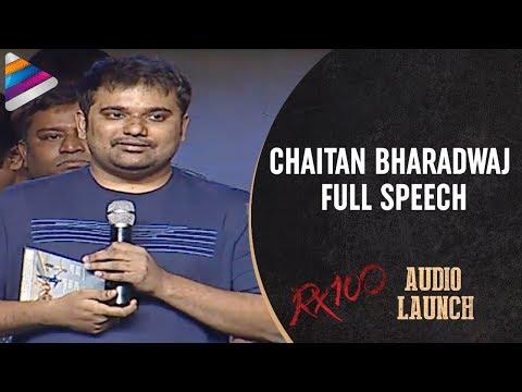 Chaitan Bharadwaj Full Speech | RX 100 Movie Audio Launch | Karthikeya |  #RX100 | Telugu FilmNagar