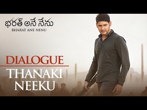 bharat ane nenu full movie online hindi dubbed