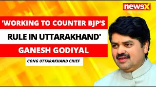 'Working To Counter BJP's Rule In Uttarakhand'   Cong Uttarakhand Chief Exclusive On NewsX   NewsX - NEWSXLIVE