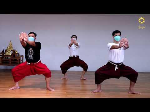 ๓.ฝึกหัดโขนเบื้องต้น-ท่าเต้นเส