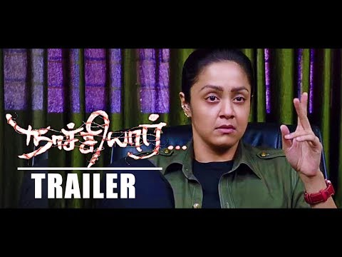 connectYoutube - Naachiyaar - Official Theatrical Trailer Review | Director Bala | Jyotika, G. V. Prakash