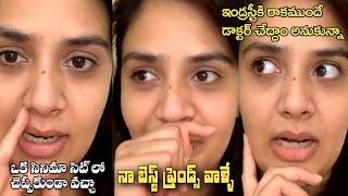 Anchor Sreemukhi About Best Friends | నా బెస్ట్ ఫ్రెండ్స్ వాళ్ళే నేను డాక్టర్ చేద్దాం అనుకున్నా - IGTELUGU