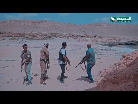 إصابة حمدي أثناء القتال مع القراصنة وردة فعل كمال  #خلف_الشمس