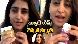 Anchor Varshini Beauty Tips Telugu Daily RoutineMakeup | ?????? ?????? ??????? ???????  | IG Telugu - IGTELUGU