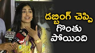 Adah Sharma About Question Mark Movie | Question Mark First Look Launch | TFPC - TFPC