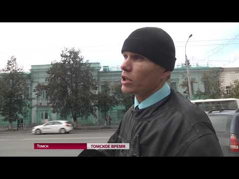 Более десяти крупных объектов Томска заминированы
