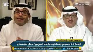 محمد الشيخ : وزارة الرياضة هي المسؤولة عن اختيار الملاعب وليس الاتحاد السعودي