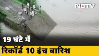 भारी बारिश के बाद Gujarat के कई हिस्सों में बाढ़ - NDTVINDIA