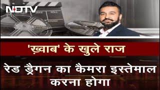 अधूरा रह गया Raj Kundra का 'ख्वाब'...? NDTV को मिले E-Mail से खुलासा - NDTVINDIA