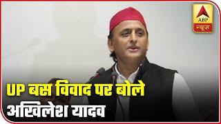 It's good, let Ajay Lallu fight: Akhilesh Yadav on buses row | e-Shikhar Sammelan - ABPNEWSTV