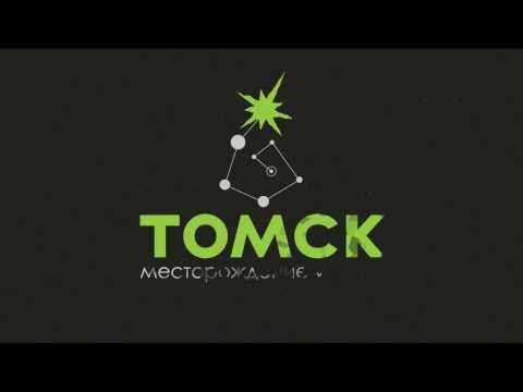 \Томск - месторождение успеха\ - программа развития молодежного предпринимательства ТО