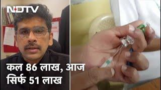एक ही दिन में Vaccine संख्या धड़ाम? | इशारों इशारों में Sanket Upadhyay के साथ - NDTVINDIA