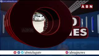 TOP 20 Headlines || 17-07-2021 | News Highlights || ABN telugu - ABNTELUGUTV