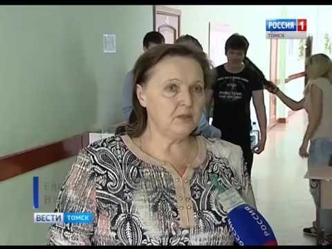 """""""Вести-Томск"""", выпуск 20:45 от 23.03.2017"""