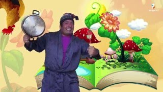 Cocosul, ceasul si catelul - Speranta pentru copii