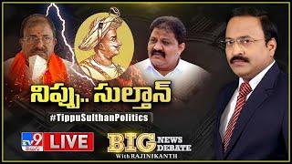 Big News Big Debate LIVE : ఏపీ పాలిటిక్స్కు మతం రంగు అంటిస్తున్నారా? - Rajinikanth TV9 - TV9