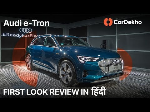 Audi e-tron India First Look () | Expected Price, Launch date, Specs & More | CarDekho.com