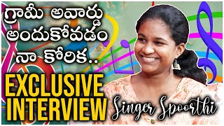 Singer Spoorthi Jithender Exclusive Interview | TFPC Exclusive - TFPC