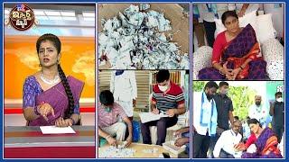iSmart News: ఎలుకలు కొట్టిన రూ. 2 లక్షలకు ఎంత వచ్చాయంటే..?   షర్మిల నిరాహార దీక్షలో సెల్ఫీల చిత్రాలు - TV9