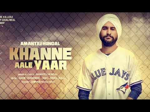 connectYoutube - Khanne Aale Yaar - Amantej Hundal ft. Banka | Game Changerz | Aman Jhajj | Full video song 2017