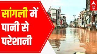 Maharashtra Floods: Bizarre conditions in Sangli   Ground Report - ABPNEWSTV