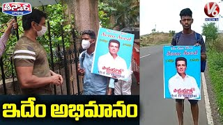 Sonu Sood Fan Meets His Fan, Who Walked From Hyderabad To Mumbai   V6 Teenmaar - V6NEWSTELUGU