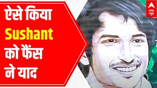 Sushant Singh Rajput Death Anniversary: A painter fan pays tribute - ABPNEWSTV