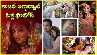 Kajal Aggarwal Wedding Photoshoot | The Newly Married Couple Photoshoot | Rajshri Telugu - RAJSHRITELUGU