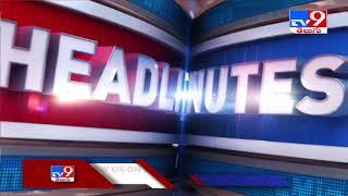 4 Minutes 24 Headlines : 11PM || 12 June 2021 - TV9 - TV9