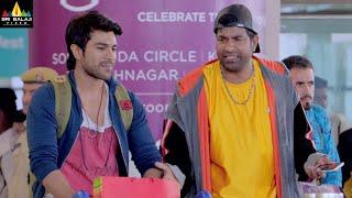 Latest Telugu Movie Scenes | Vennela Kishore Comedy with Ram Charan | Govindudu Andarivaadele - SRIBALAJIMOVIES