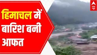 Horrific visuals of flash flood in Himachal Pradesh - ABPNEWSTV