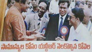 20 ఏళ్లు కంప్లీట్ చేసుకున్న 'బసవ తారకం' కాన్సర్ హాస్పిటల్ - Telugu Film News | Latest Tollywood News - TFPC